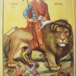 September 2: The Holy Great Martyr Mamas