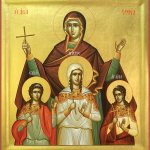 September 17: The Holy Martyrs Faith, Hope and Love and their Mother Sophia