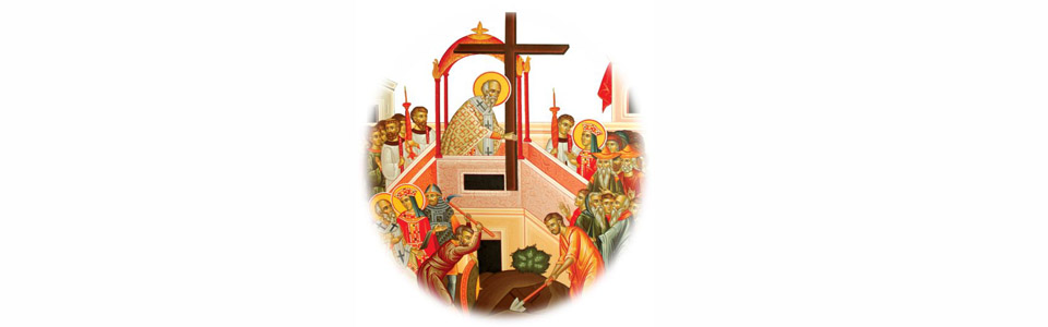 The Universal Exaltation of the Precious and Life-Giving Cross of Christ
