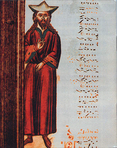 Saint Ioannis Koukouzelis depicted on a 15th century musical codex from the Megisti Lavra Monastery, Mount Athos.