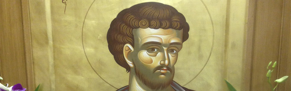 The Apostle Luke as Physician and Healer