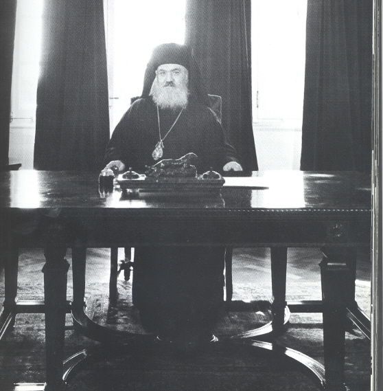 A Hidden Saint-Archbishop of Athens Damaskenos