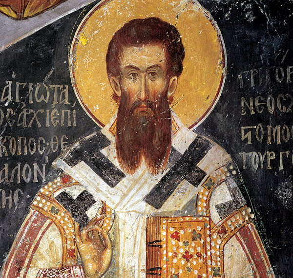 The Shareable and Non-Shareable God According to Saint Gregory Palamas