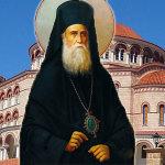 Saint Nektarios, Archbishop of Pentapolis