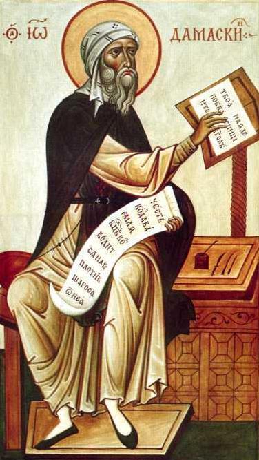 saintjohnofdamascus