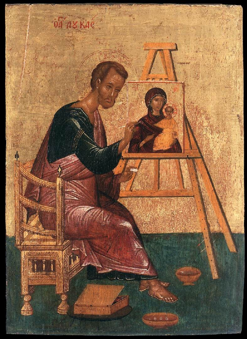 The First Icons of Christ and the Virgin