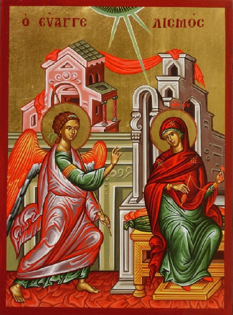 The Icon of the Annunciation of the Most Holy Theotokos