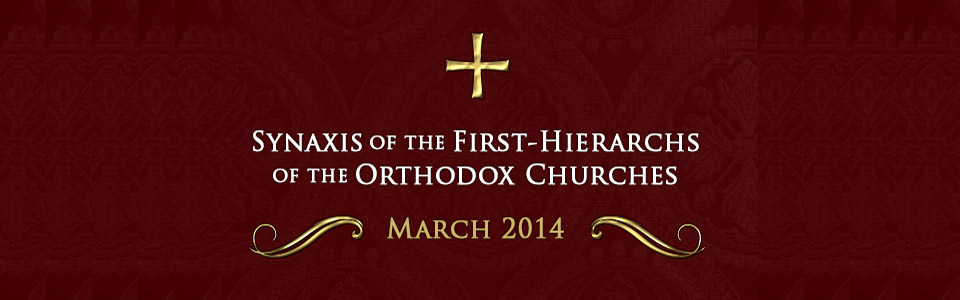 Synaxis of the First-Hierarchs of the Orthodox Churches