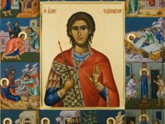 Saint Phanourios the Great Martyr