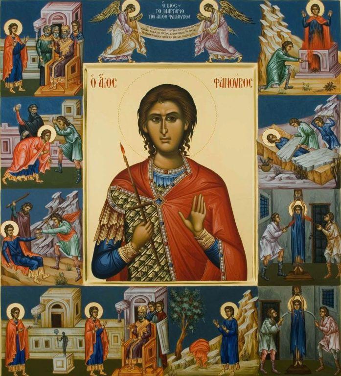 Saint Phanourios the Great Martyr