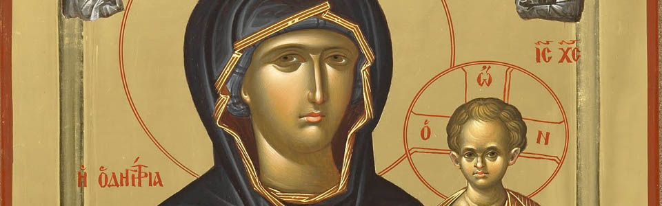Questions often asked about the Mother of God the Most Holy Theotokos