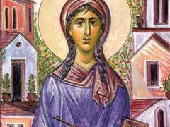 Saint Hermione, the Daughter of Saint Philip the Deacon