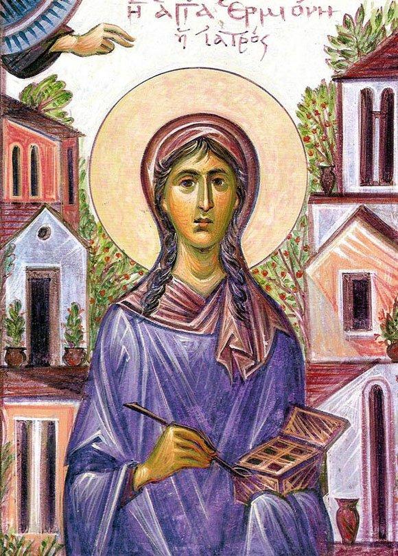 Saint Hermione the Physician, contemporary illustration by Charalambos Epaminonda