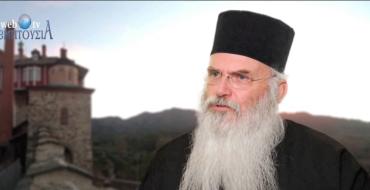 Metropolitan Nikolaos of Mesogaia: Material Desires