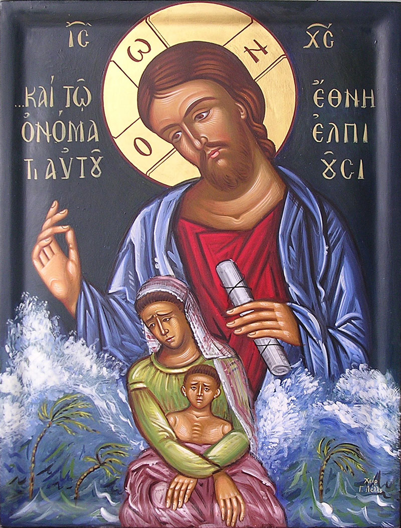 "The icon of ""Christ and the Tsunami"" was written by Georgia Lelou and donated by the Panhellenic Union of Iconography to the Orthodox Metropolitanate of Hong Kong and South East Asia."
