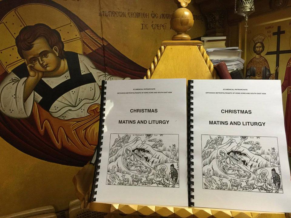 christmas2014hkbulletin