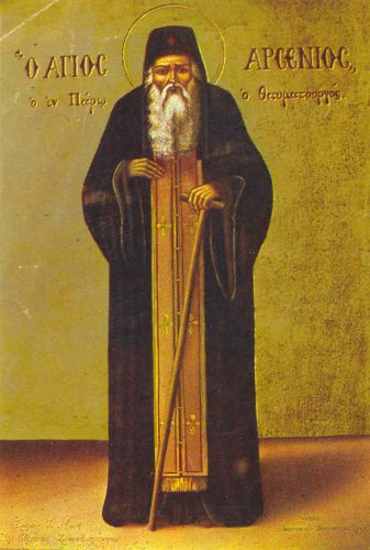 A Sinful girl, the Nuns and Saint Arsenios of Paros