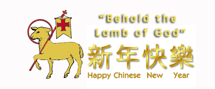 Message of Metropolitan Nektarios for the Chinese New Year (Year of the Goat)