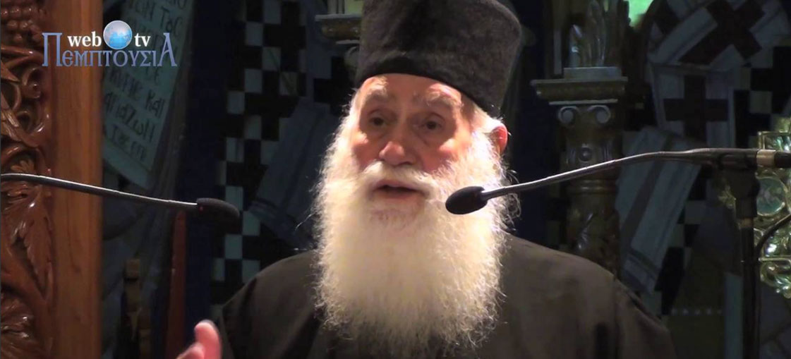 The Experience of Orthodox Life