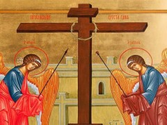 The Cross, the Archpriest Christ's Symbol of Redemption