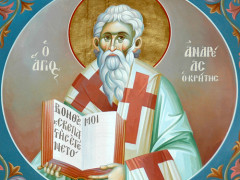 The Who's Who of the Great Canon of Saint Andrew of Crete