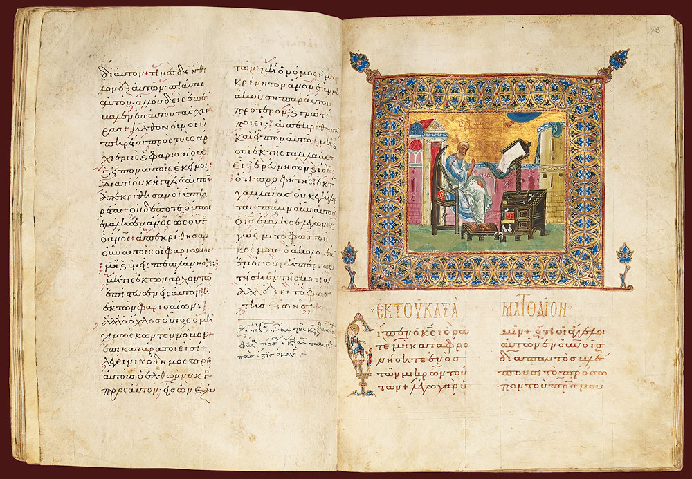 LektionarByzanzc1100f42v43