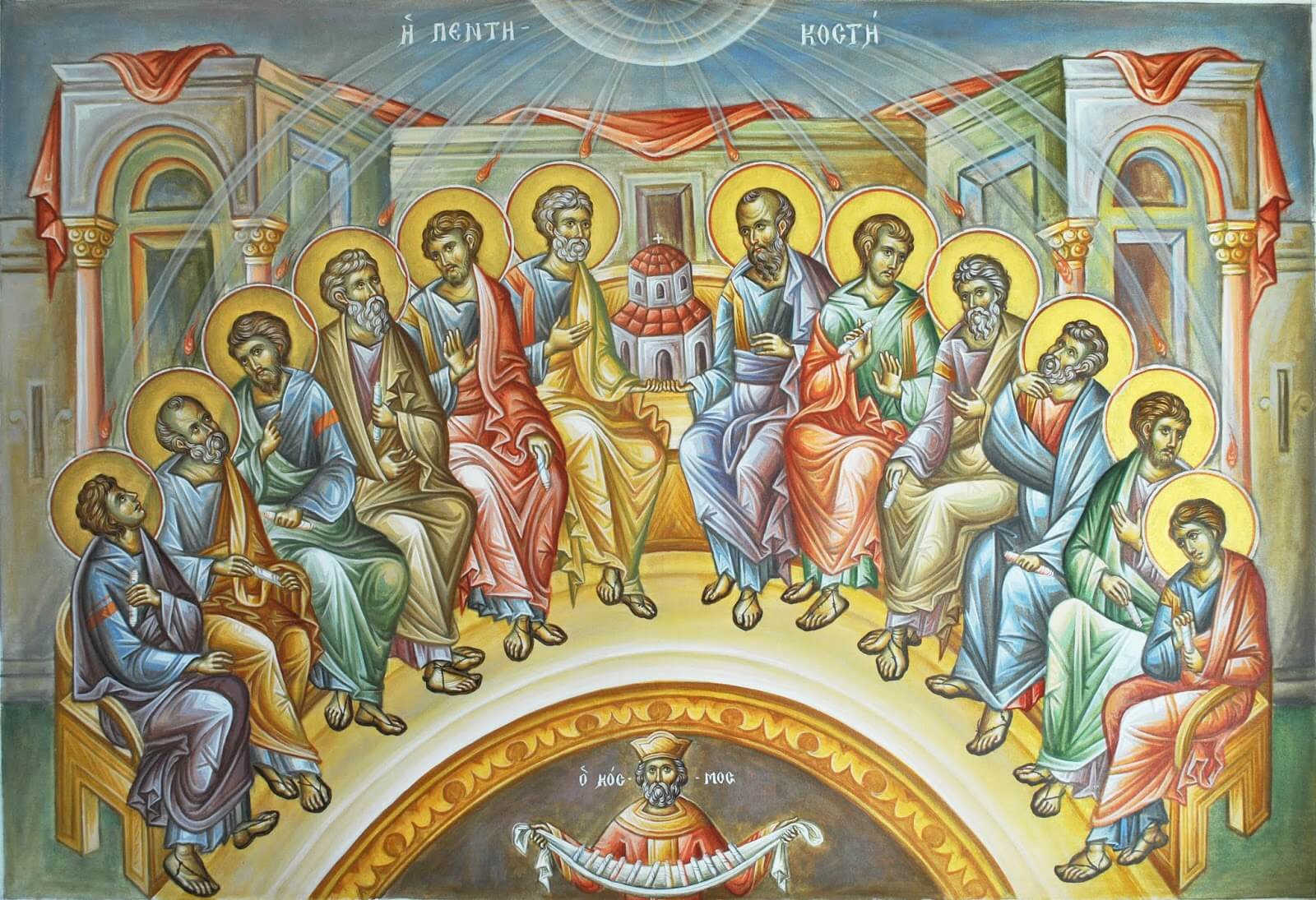 The Holy and Great Feast of Pentecost