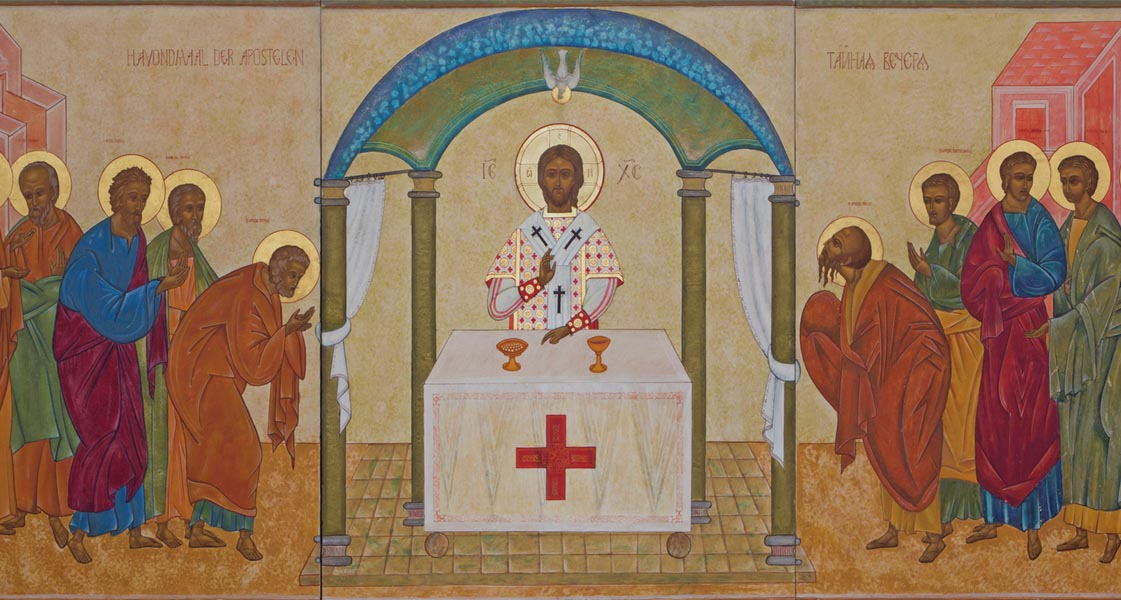 The Divine Eucharist as a Journey