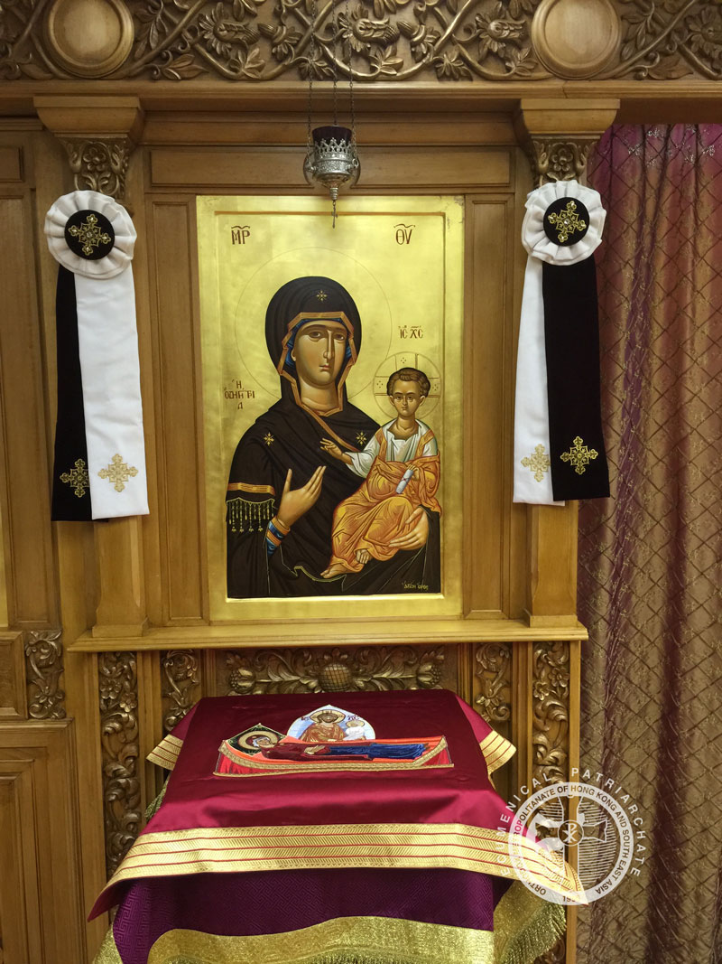 The celebration of the Dormition of the Theotokos in Hong Kong