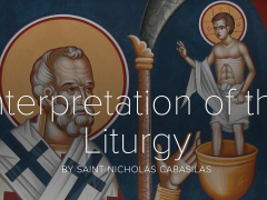 Interpretation of the Divine Liturgy