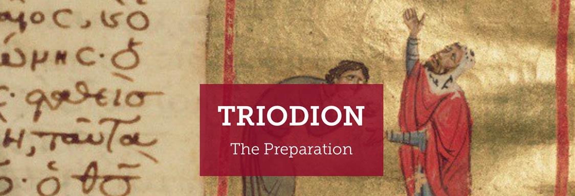 Triodion 2016
