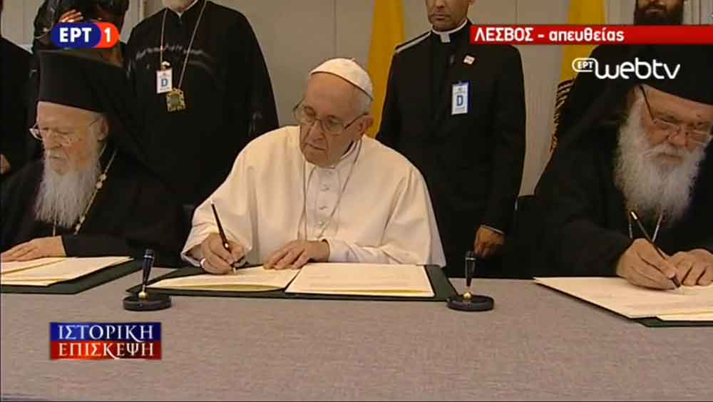 Joint Declaration of Pope Francis, Ecumenical Patriarch Bartholomew and Archbishop of Athens Hieronimos