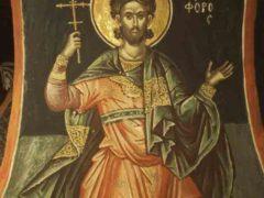 The Holy Martyr Nikiforos and the Priest Saprikios