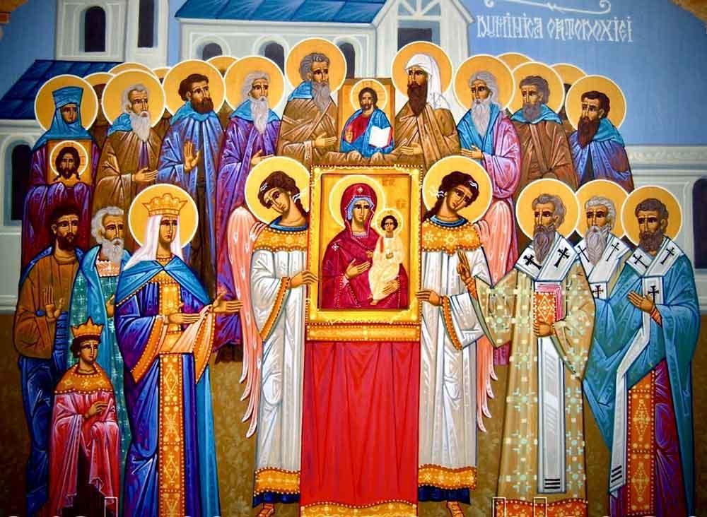 Gospel Stories for Children: Sunday of Orthodoxy